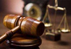 盐城律师事务所